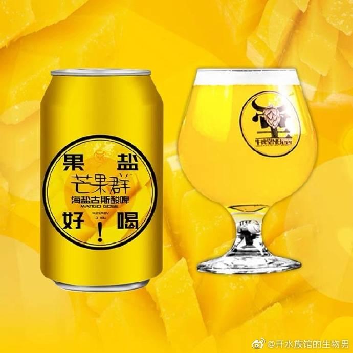 漯河精酿啤酒好喝的品牌-你能推荐一些更美味的精酿啤酒吗?-大麦丫-精酿啤酒连锁超市,工厂店平价酒吧免费加盟