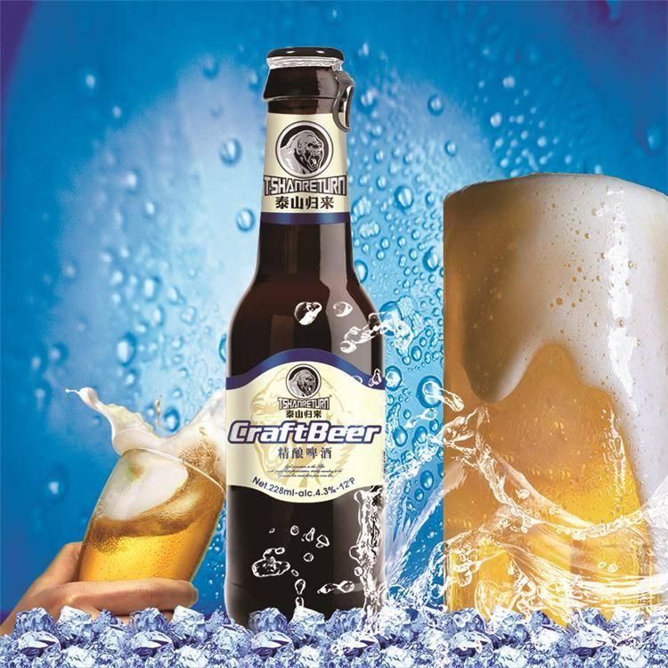 周口精酿啤酒连锁招商公司-河南博士啤酒精酿啤酒有限公司怎么样?-大麦丫-精酿啤酒连锁超市,工厂店平价酒吧免费加盟