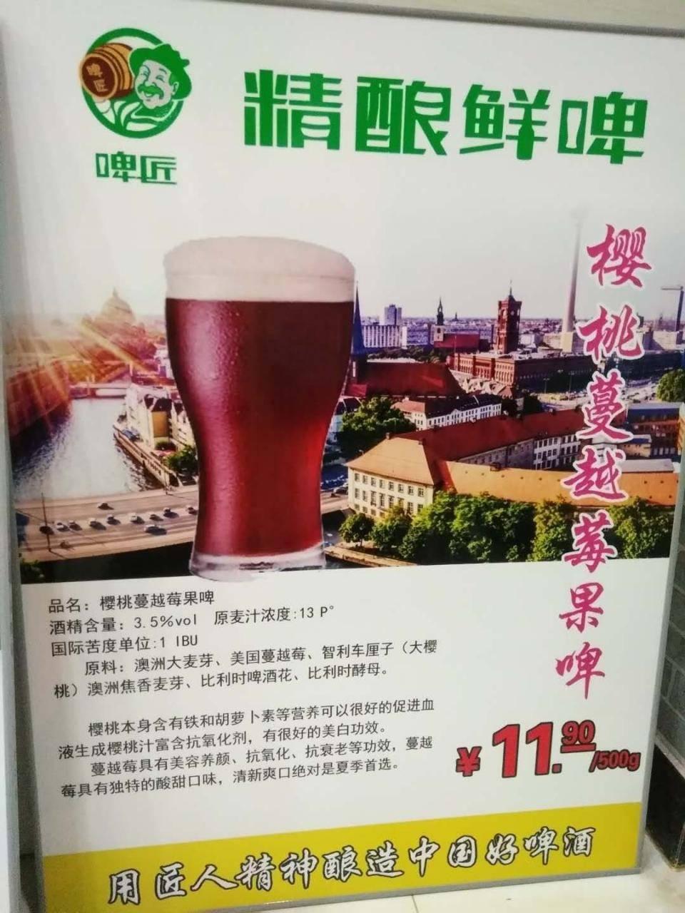 精酿啤酒文化来源-突然间,精酿啤酒开始流行,为什么-大麦丫-精酿啤酒连锁超市,工厂店平价酒吧免费加盟