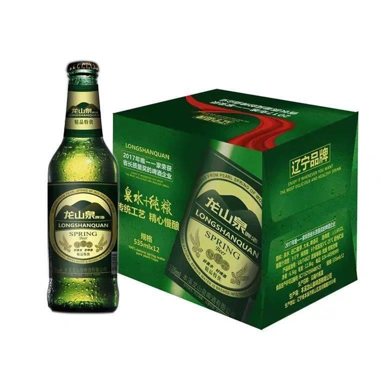 龙山泉啤酒价格-本溪龙泉山啤酒多少钱?-大麦丫-精酿啤酒连锁超市,工厂店平价酒吧免费加盟