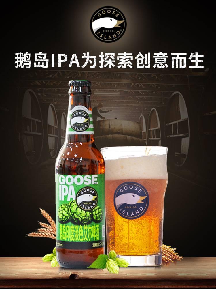 国外精酿啤酒品牌-精酿啤酒有哪些品牌?-大麦丫-精酿啤酒连锁超市,工厂店平价酒吧免费加盟