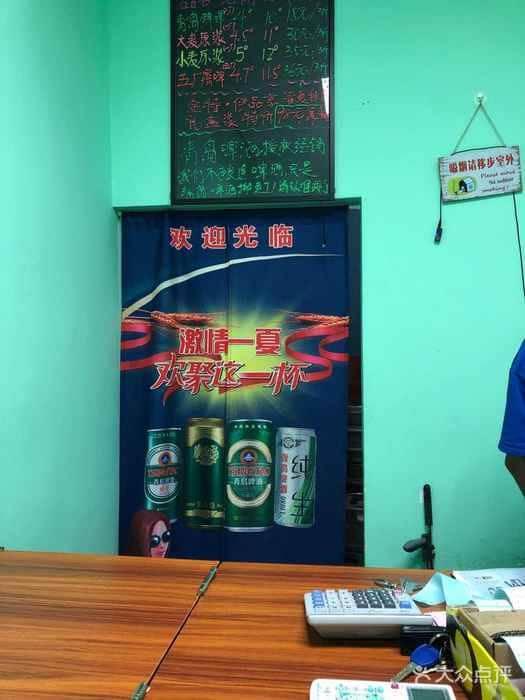 加盟青岛啤酒-青岛啤酒在县城做总代理需要多少钱-大麦丫-精酿啤酒连锁超市,工厂店平价酒吧免费加盟
