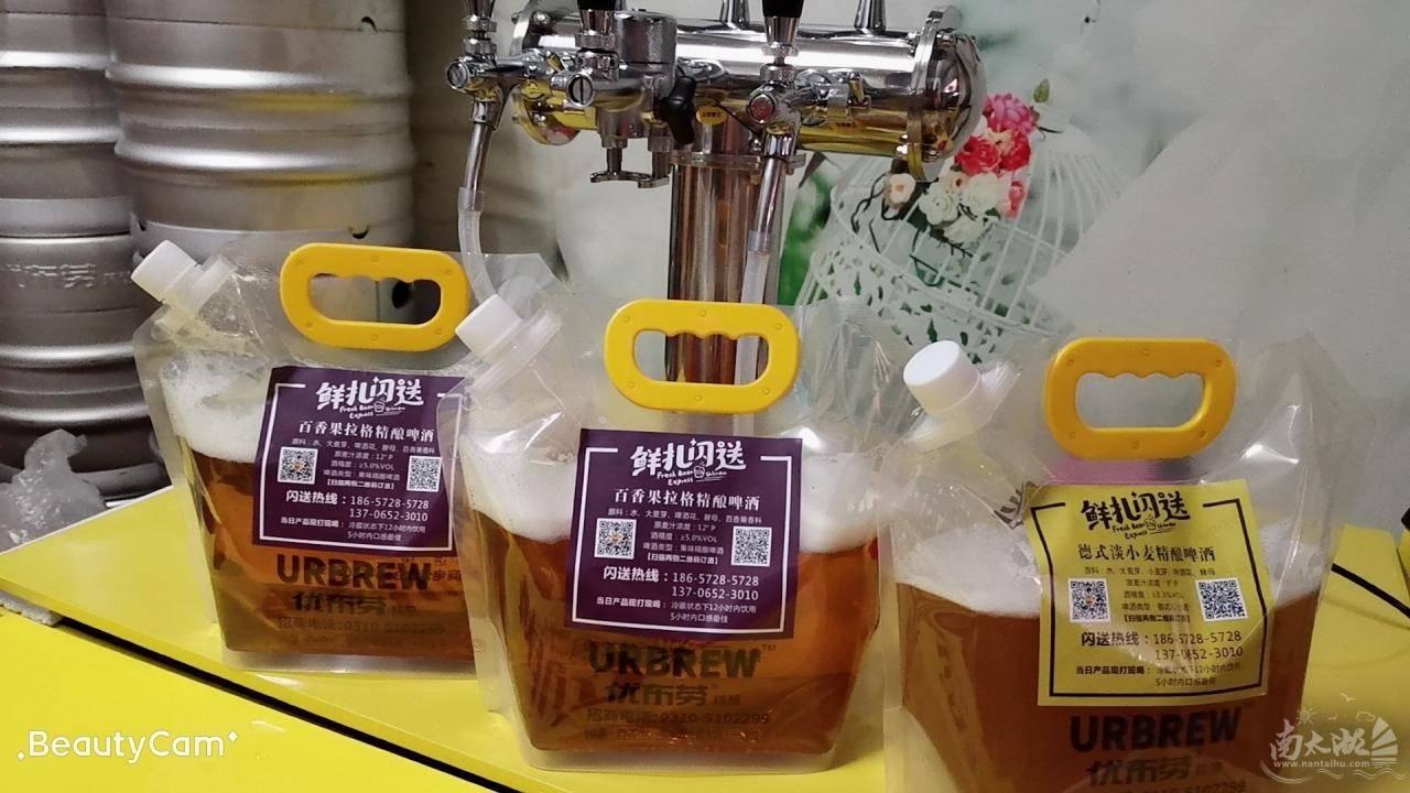 进口啤酒体验馆加盟-我想在邢台地区开一家进口啤酒体验馆,寻求购买渠道,-大麦丫-精酿啤酒连锁超市,工厂店平价酒吧免费加盟