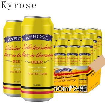 黄啤酒价格-一瓶啤酒多少钱-大麦丫-精酿啤酒连锁超市,工厂店平价酒吧免费加盟
