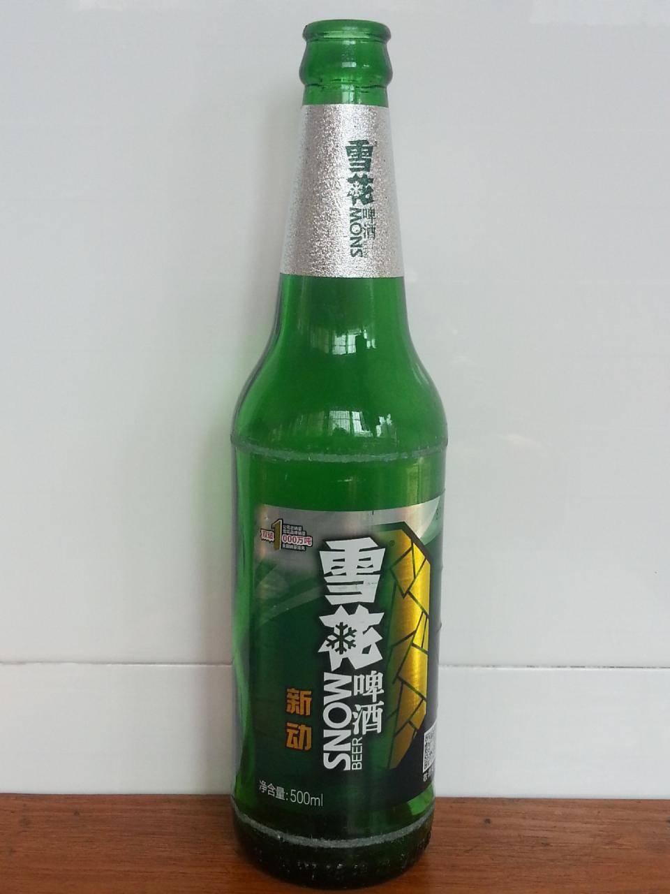 雪花啤酒的价格-一瓶雪花啤酒多少钱-大麦丫-精酿啤酒连锁超市,花元素科技感酒吧免费加盟