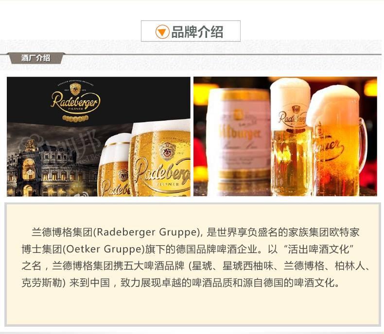 皮尔森啤酒价格-拉格啤酒和比尔森啤酒有什么区别-大麦丫-精酿啤酒连锁超市,工厂店平价酒吧免费加盟