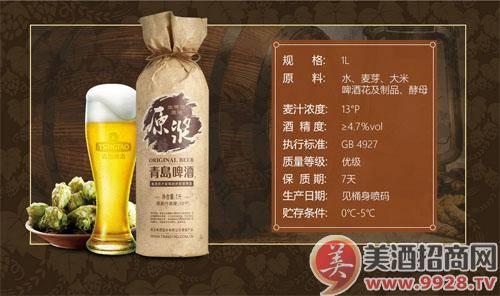 原浆啤酒价格-青岛特产原浆啤酒2L一罐多少钱?-大麦丫-精酿啤酒连锁超市,工厂店平价酒吧免费加盟