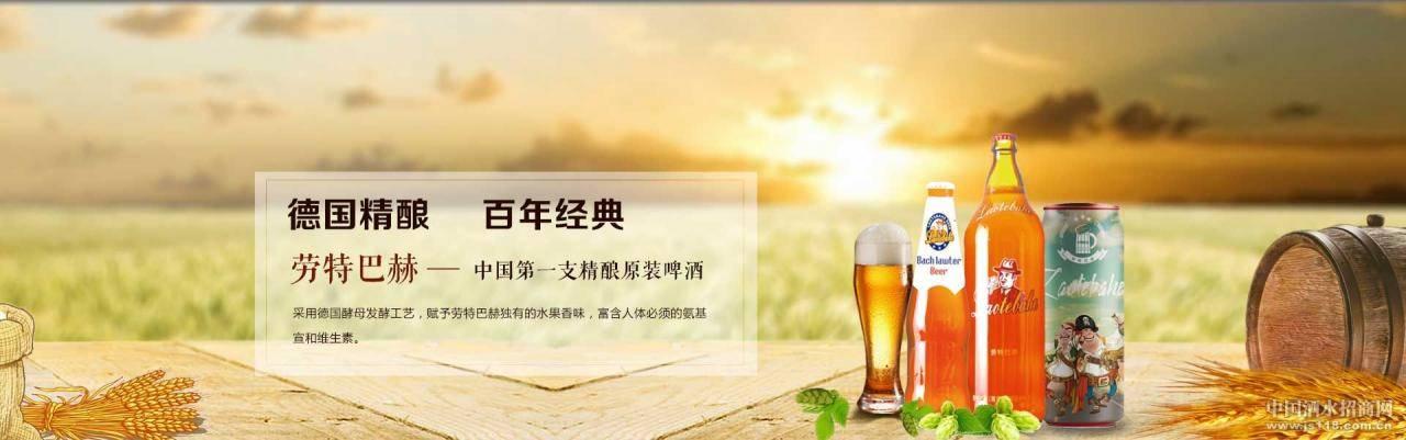 菏泽精酿啤酒设备批发-一套精酿啤酒设备多少钱?-大麦丫-精酿啤酒连锁超市,工厂店平价酒吧免费加盟