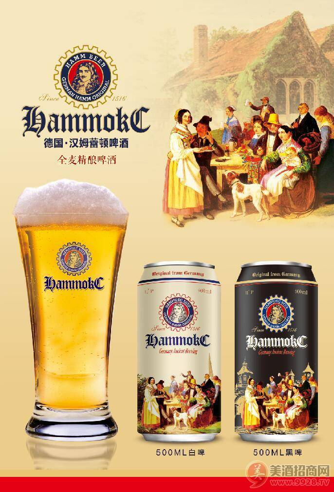 美国精酿啤酒有哪些品牌-十大精酿啤酒品牌有哪些?-大麦丫-精酿啤酒连锁超市,工厂店平价酒吧免费加盟