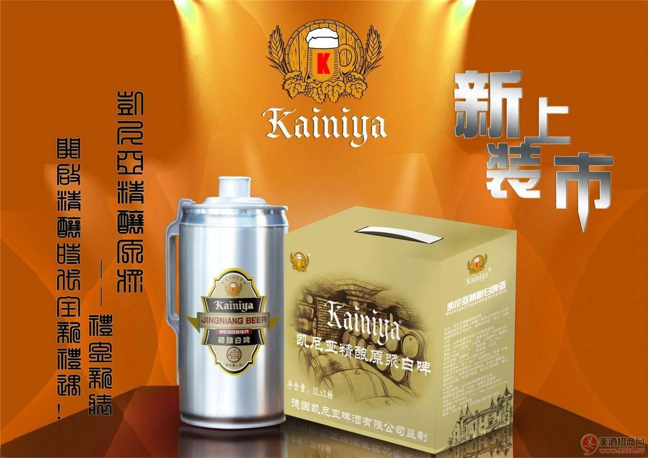 临汾精酿啤酒连锁招商供应商-如果你想加入精酿啤酒,你可以选择什么品牌?-大麦丫-精酿啤酒连锁超市,工厂店平价酒吧免费加盟