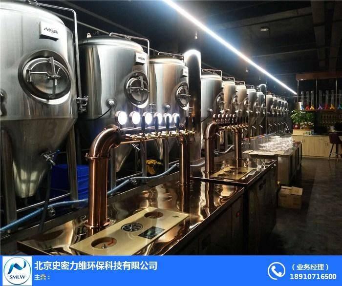 精酿新鲜啤酒设备-一套精酿啤酒设备多少钱一套自制啤酒设备-大麦丫-精酿啤酒连锁超市,工厂店平价酒吧免费加盟
