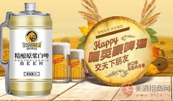滁州精酿啤酒连锁招商如何报名-如果你想加入精酿啤酒,你可以选择什么品牌-大麦丫-精酿啤酒连锁超市,工厂店平价酒吧免费加盟