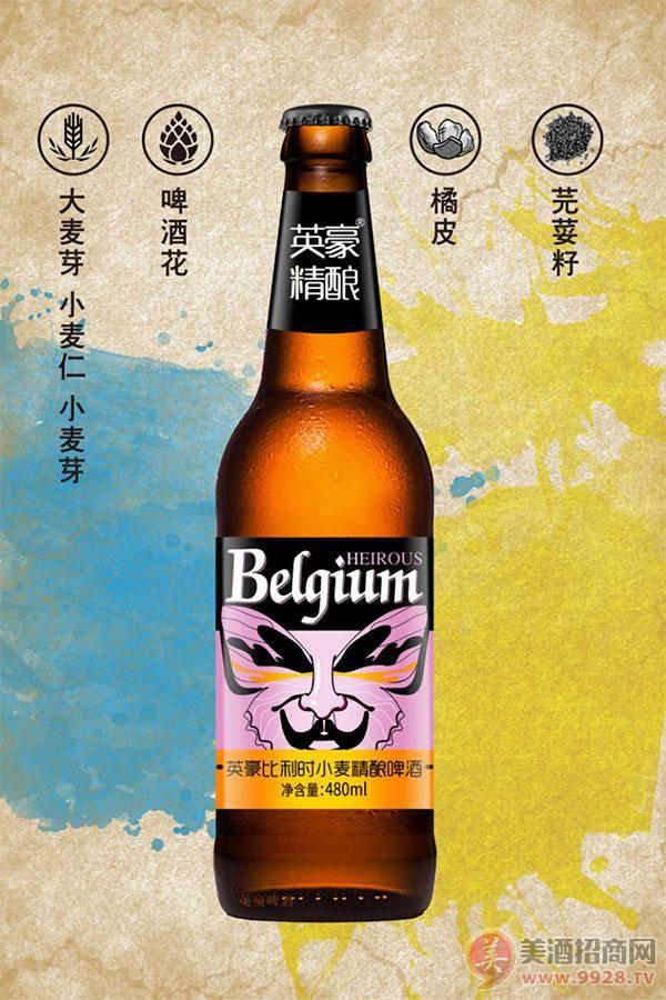 滁州精酿啤酒连锁招商公司-你能推荐一款精酿啤酒加入吗?-大麦丫-精酿啤酒连锁超市,工厂店平价酒吧免费加盟
