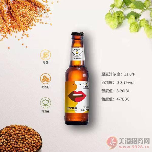 精酿啤酒哪些品牌-国产精酿啤酒的优秀品牌有哪些-大麦丫-精酿啤酒连锁超市,工厂店平价酒吧免费加盟