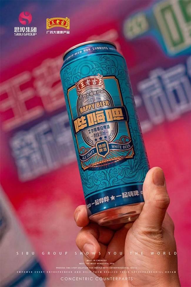 福建精酿鲜啤酒品牌-什么牌子的精酿啤酒比较好?-大麦丫-精酿啤酒连锁超市,工厂店平价酒吧免费加盟