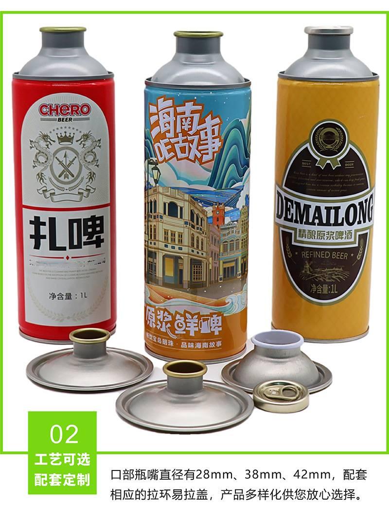 1升桶装精酿啤酒品牌-1升酿造的啤酒要多少钱?-大麦丫-精酿啤酒连锁超市,工厂店平价酒吧免费加盟