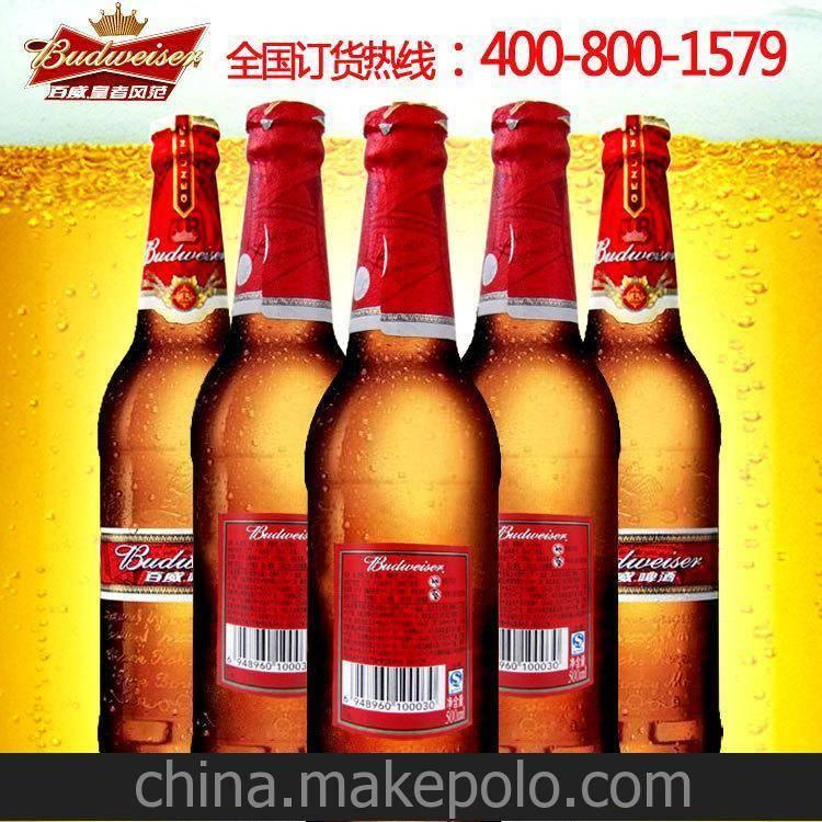 精制啤酒价格-市场上一盒青岛啤酒的价格表-大麦丫-精酿啤酒连锁超市,工厂店平价酒吧免费加盟