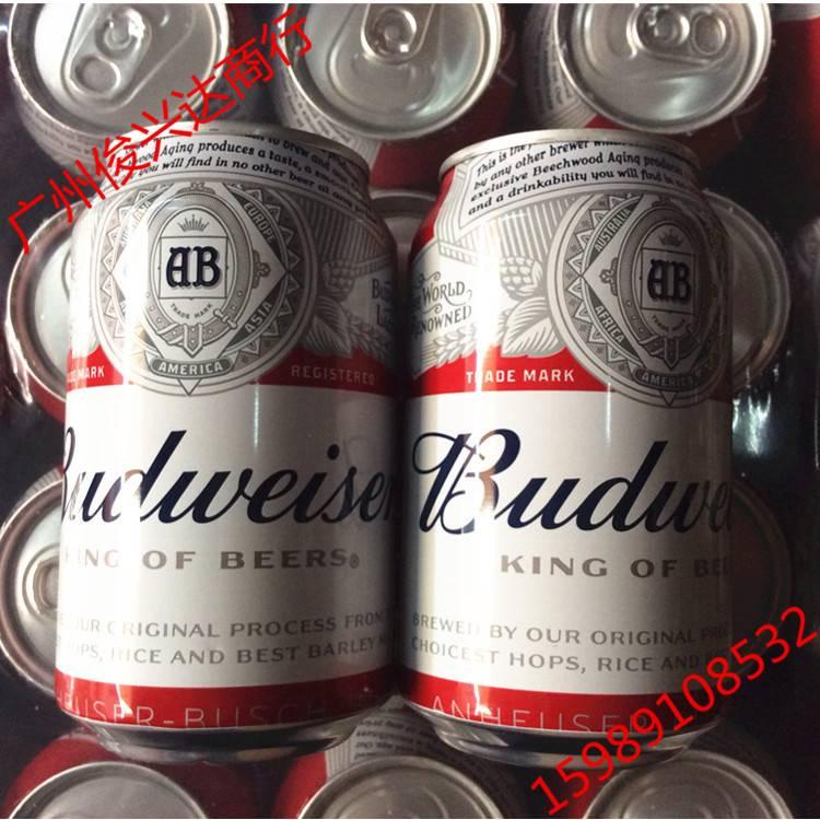 百威啤酒批发价格-百威啤酒批发价是多少-大麦丫-精酿啤酒连锁超市,工厂店平价酒吧免费加盟