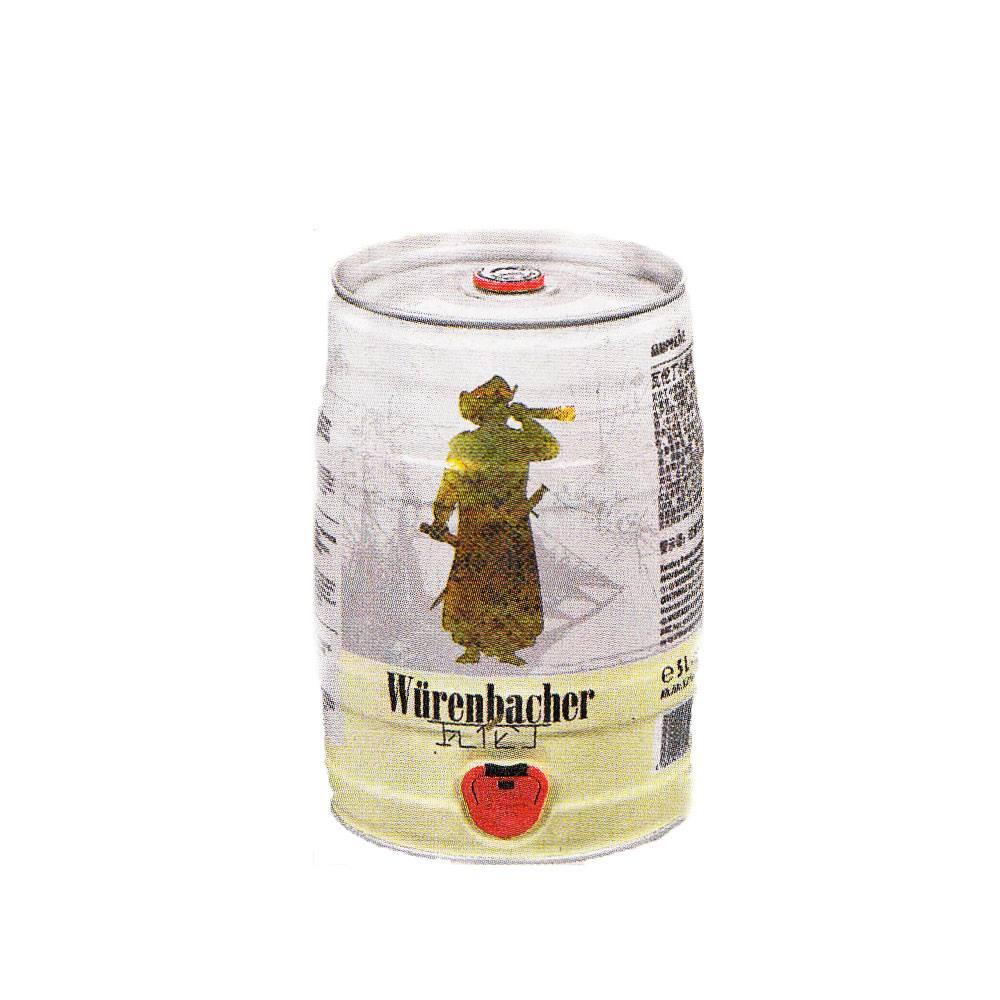 瓦伦丁啤酒价格-情人节啤酒怎么样?-大麦丫-精酿啤酒连锁超市,工厂店平价酒吧免费加盟