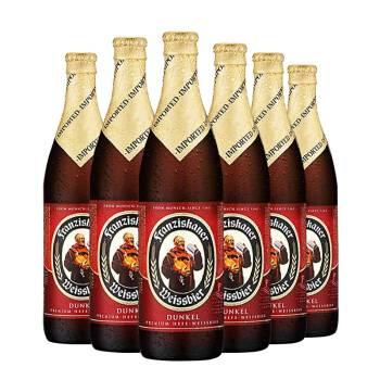 黑牌啤酒价格-一般啤酒的价格-大麦丫-精酿啤酒连锁超市,工厂店平价酒吧免费加盟