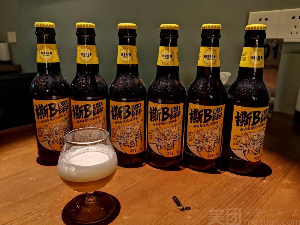 优布劳精酿啤酒加盟需要多少钱-Ubrao工艺啤酒厂的加盟费是多少?-大麦丫-精酿啤酒连锁超市,工厂店平价酒吧免费加盟