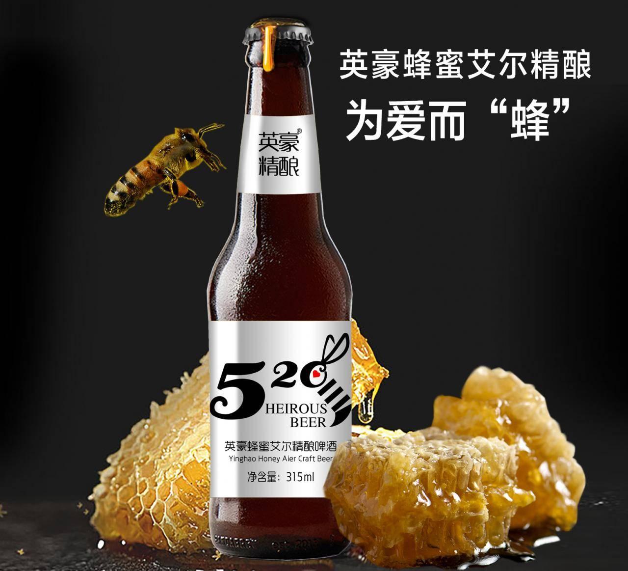 晋城精酿啤酒连锁招商费用-开个小啤酒屋需要多少钱-大麦丫-精酿啤酒连锁超市,工厂店平价酒吧免费加盟