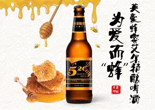淄博精酿啤酒连锁招商公司-你能推荐一款精酿啤酒加入吗?-大麦丫-精酿啤酒连锁超市,工厂店平价酒吧免费加盟