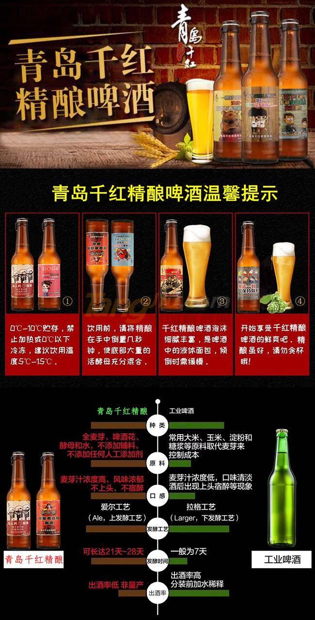 精酿啤酒品牌文化-精酿啤酒的品牌有哪些-大麦丫-精酿啤酒连锁超市,工厂店平价酒吧免费加盟