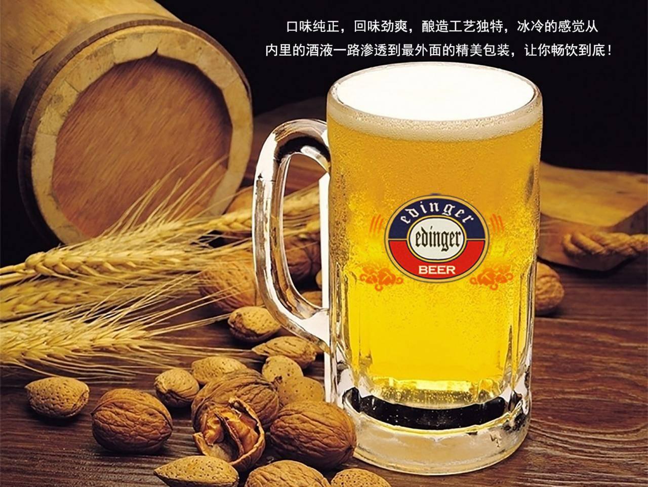 各国精酿啤酒品牌-精酿啤酒的品牌有哪些-大麦丫-精酿啤酒连锁超市,工厂店平价酒吧免费加盟