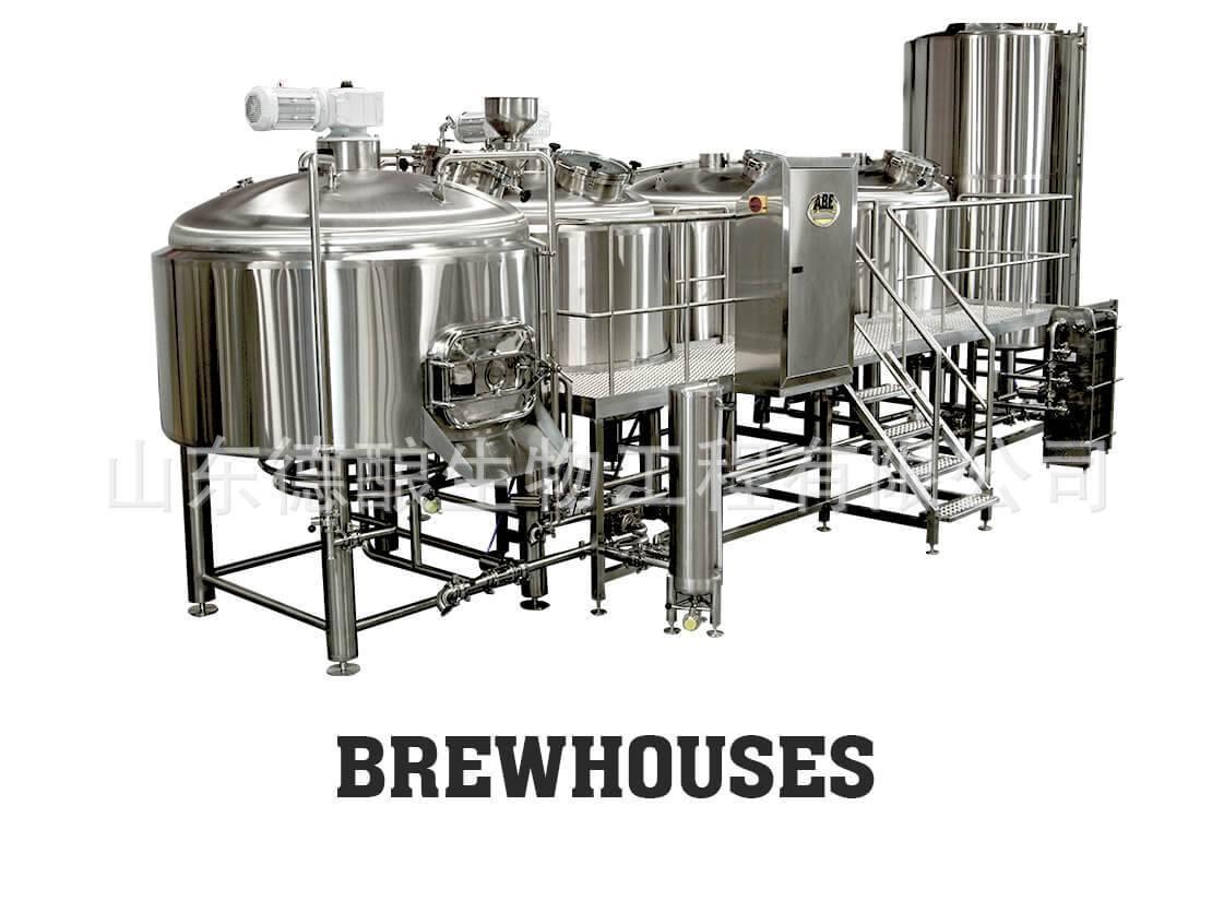 山东精酿啤酒设备排名-一套自酿啤酒设备多少钱?-大麦丫-精酿啤酒连锁超市,工厂店平价酒吧免费加盟
