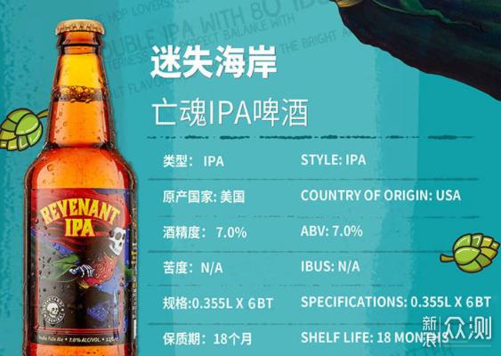 精酿啤酒苦味淡的品牌-有没有不苦的精酿啤酒?-大麦丫-精酿啤酒连锁超市,工厂店平价酒吧免费加盟