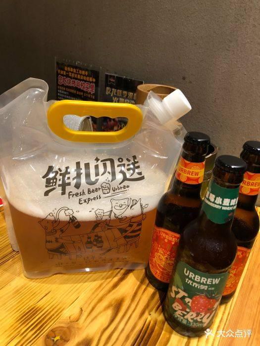啤酒厂家加盟-自酿啤酒哪家加盟店比较好?-大麦丫-精酿啤酒连锁超市,工厂店平价酒吧免费加盟