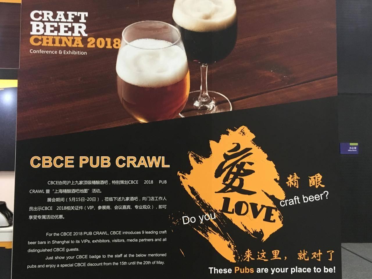 中国国际精酿啤酒文化展-中国精酿啤酒市场的发展前景如何?-大麦丫-精酿啤酒连锁超市,工厂店平价酒吧免费加盟
