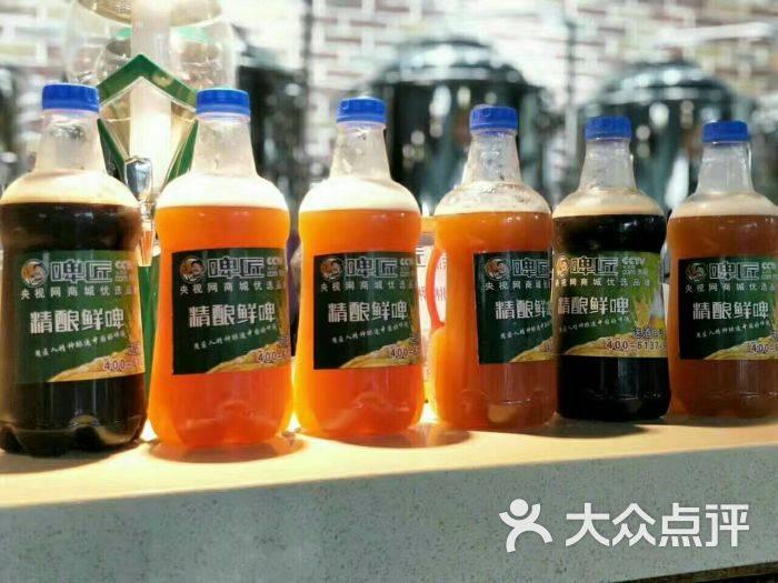 郑州精酿啤酒连锁招商多少钱-开一家精酿啤酒屋需要多少钱?-大麦丫-精酿啤酒连锁超市,工厂店平价酒吧免费加盟