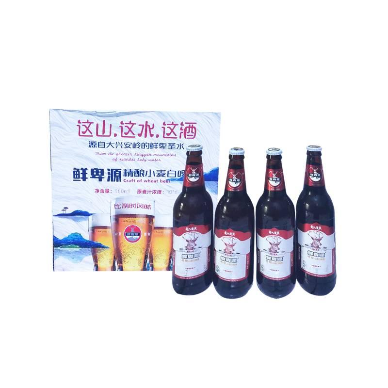 鲜卑源啤酒价格-各种品牌啤酒的价格-大麦丫-精酿啤酒连锁超市,工厂店平价酒吧免费加盟