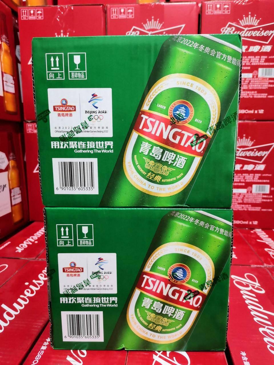 青岛啤酒价格-青岛啤酒瓶装价(每盒12瓶)-大麦丫-精酿啤酒连锁超市,工厂店平价酒吧免费加盟