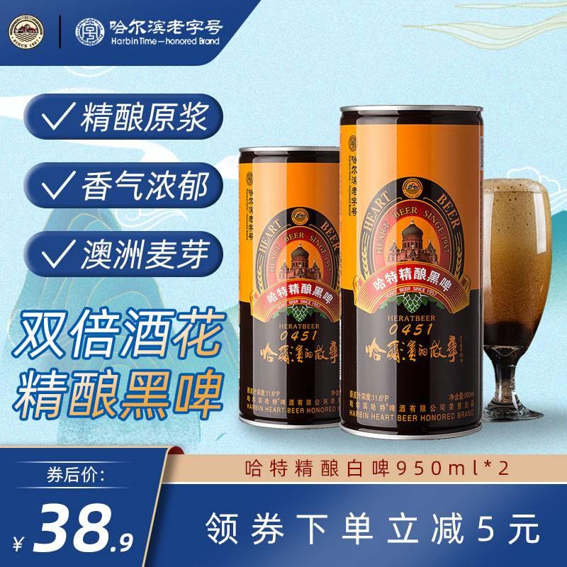 南安精酿啤酒加盟什么品牌好-如果你想加入精酿啤酒,你可以选择什么品牌?-大麦丫-精酿啤酒连锁超市,工厂店平价酒吧免费加盟