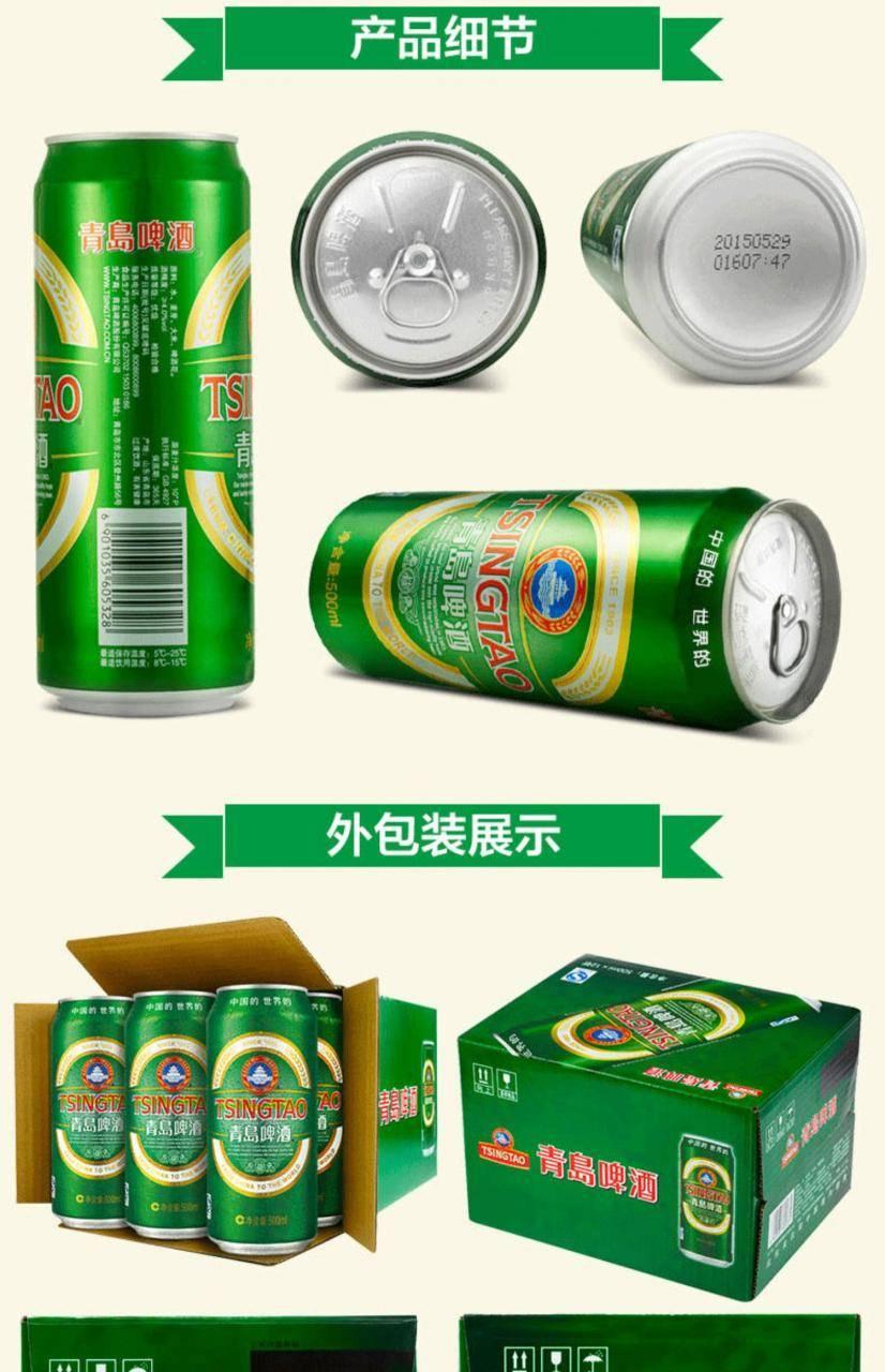 青岛啤酒青花瓷价格-45度青花瓷酒多少钱-大麦丫-精酿啤酒连锁超市,工厂店平价酒吧免费加盟