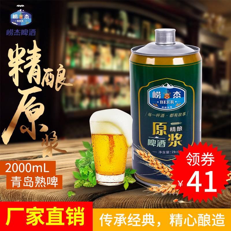 衢州金华原浆精酿啤酒品牌-精酿啤酒的品牌有哪些-大麦丫-精酿啤酒连锁超市,工厂店平价酒吧免费加盟