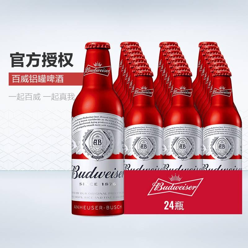 百威啤酒价格-一瓶百威啤酒多少钱-大麦丫-精酿啤酒连锁超市,工厂店平价酒吧免费加盟