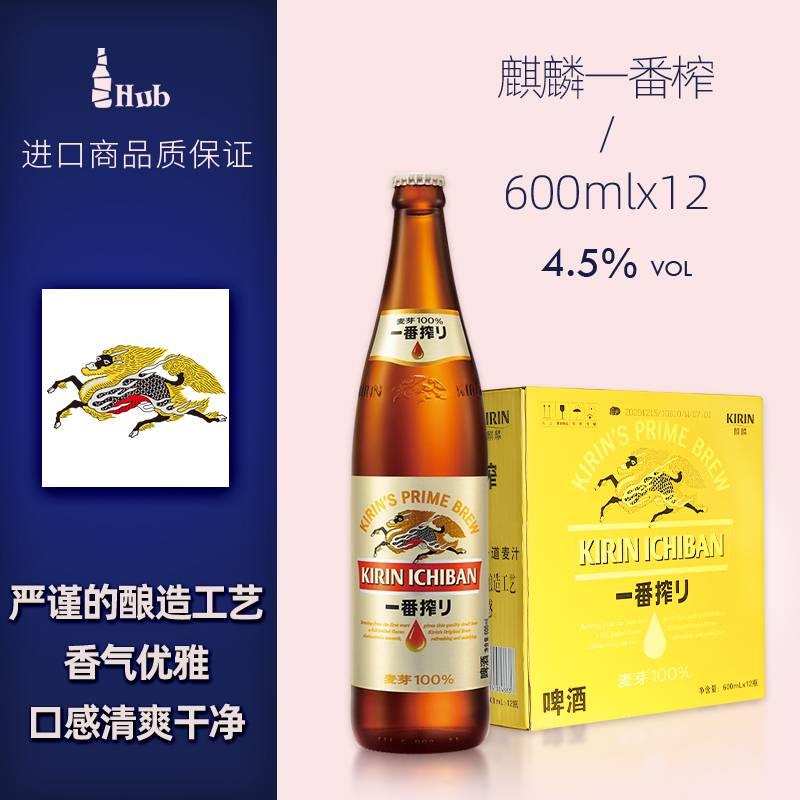 莱芜精酿啤酒品牌-哪个牌子的精酿啤酒好?-大麦丫-精酿啤酒连锁超市,工厂店平价酒吧免费加盟