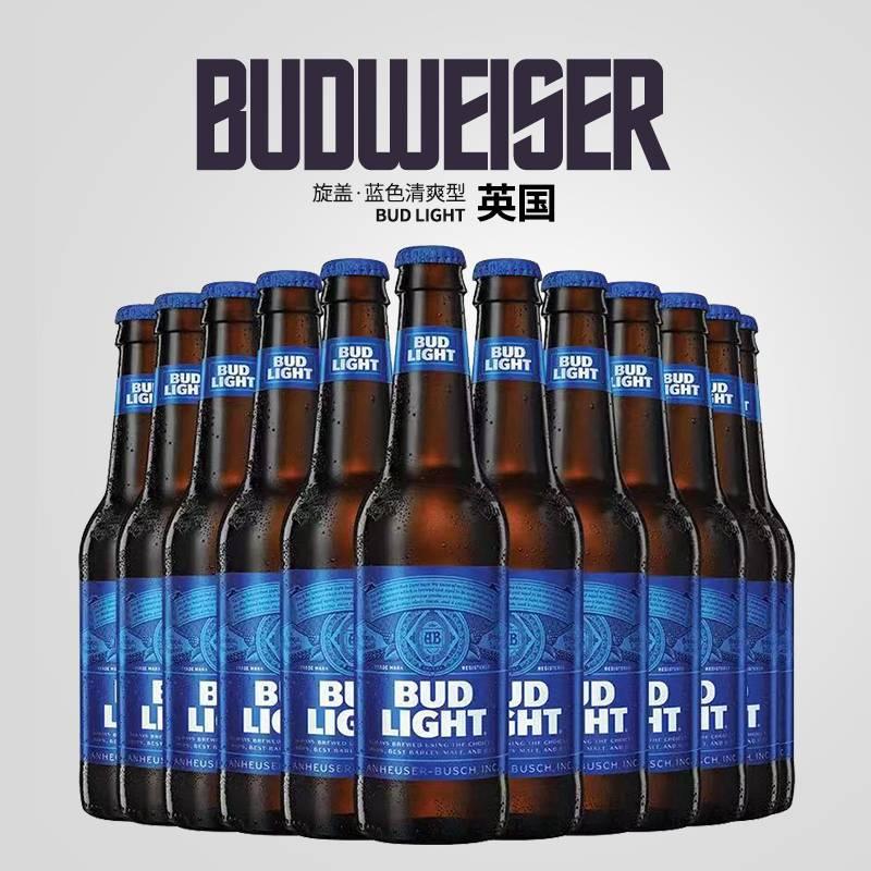 蓝珠啤酒价格-一盒蓝湖啤酒是多少毫升?-大麦丫-精酿啤酒连锁超市,工厂店平价酒吧免费加盟