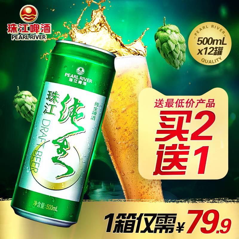 啤酒批发价格表-批发啤酒的价格和利润?-大麦丫-精酿啤酒连锁超市,工厂店平价酒吧免费加盟