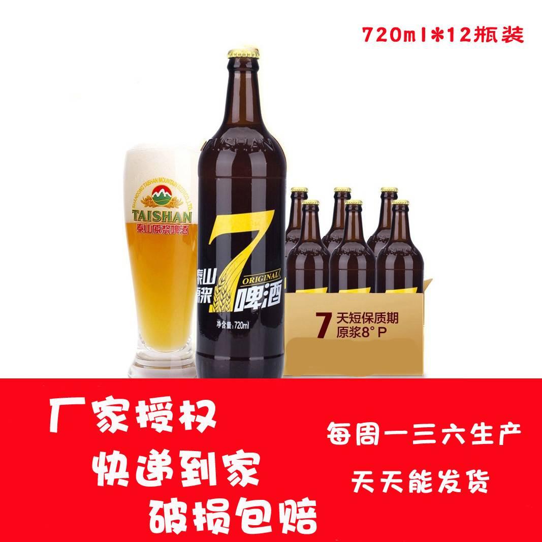 克利策啤酒加盟-请问各位大神,Klitzer 的啤酒广告叫什么名字-大麦丫-精酿啤酒连锁超市,工厂店平价酒吧免费加盟