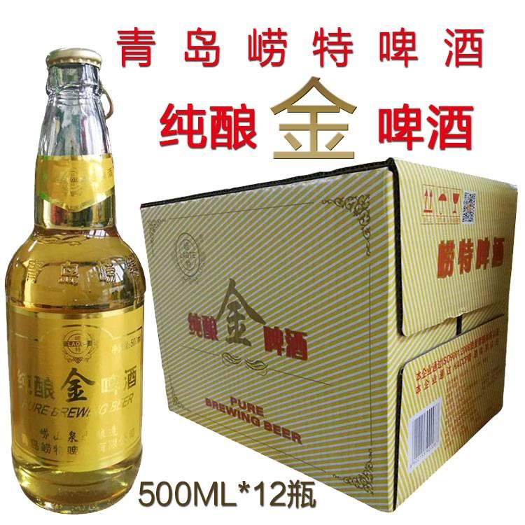 青岛崂特啤酒价格-青岛老特啤酒多少钱一箱-大麦丫-精酿啤酒连锁超市,工厂店平价酒吧免费加盟