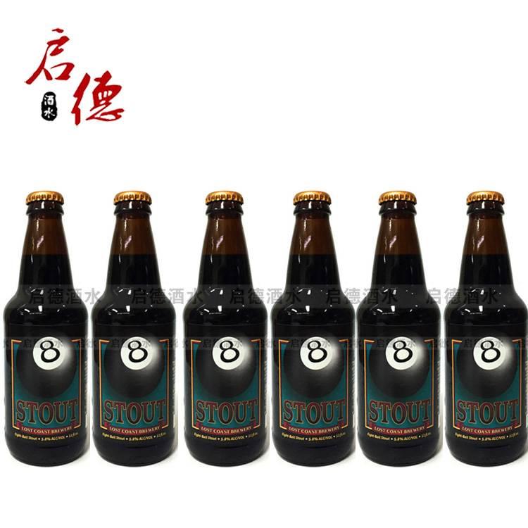 南宁精酿啤酒品牌-国产精酿啤酒的优秀品牌有哪些-大麦丫-精酿啤酒连锁超市,工厂店平价酒吧免费加盟