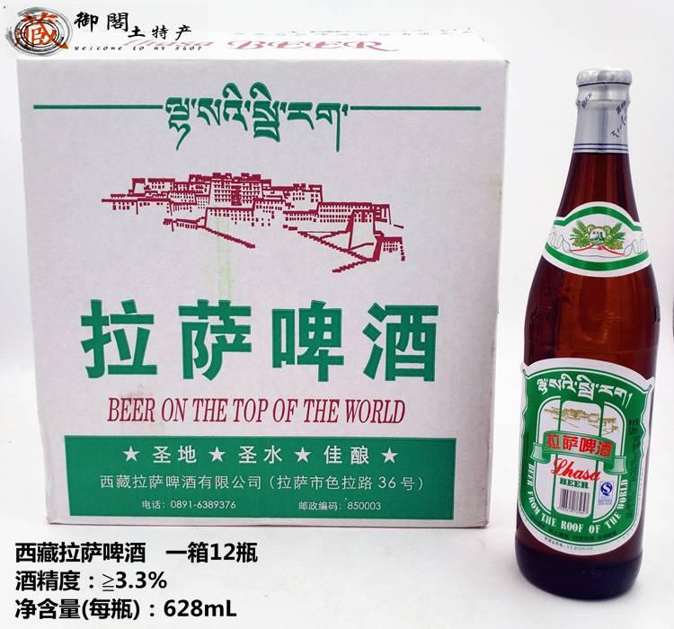 常见啤酒品牌的售价表-世界十大名牌啤酒-大麦丫-精酿啤酒连锁超市,工厂店平价酒吧免费加盟