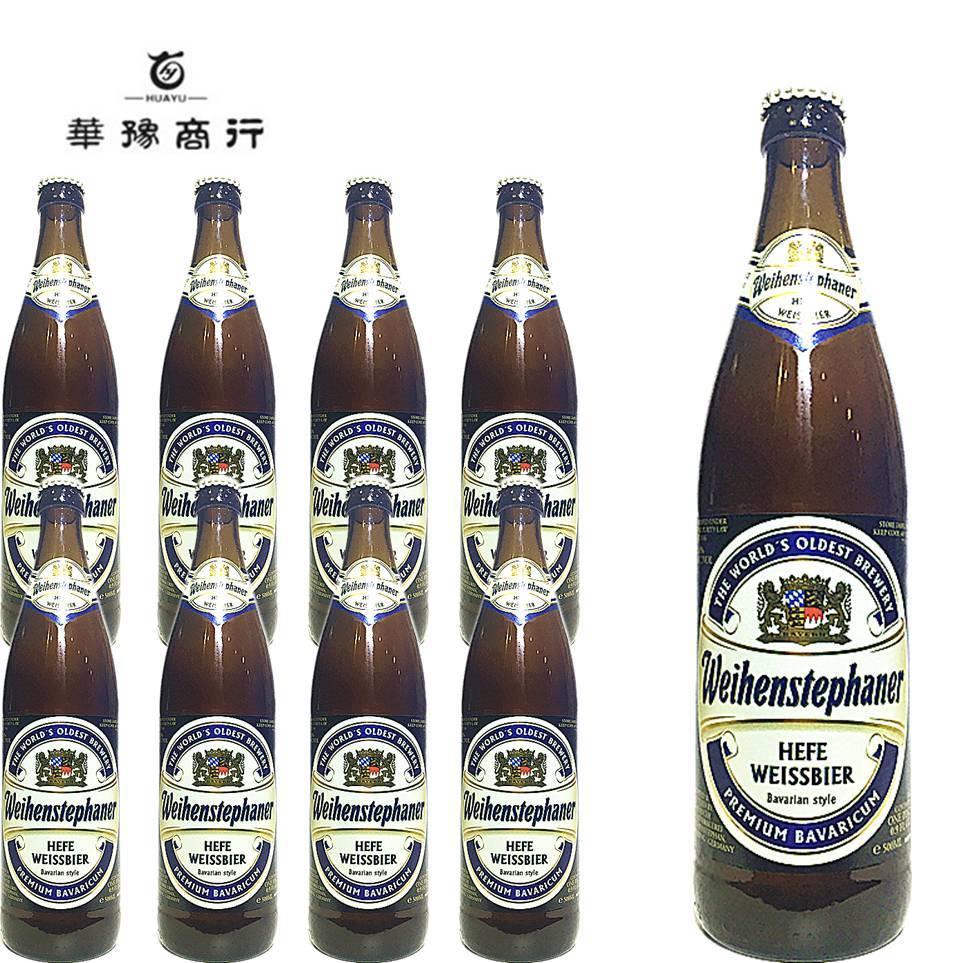 维森啤酒价格-hefeweissbier 是一种什么样的啤酒-大麦丫-精酿啤酒连锁超市,工厂店平价酒吧免费加盟