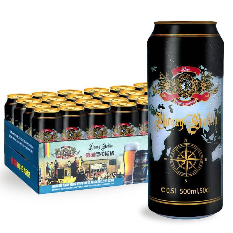 高档啤酒价格-世界十大名牌啤酒-大麦丫-精酿啤酒连锁超市,工厂店平价酒吧免费加盟