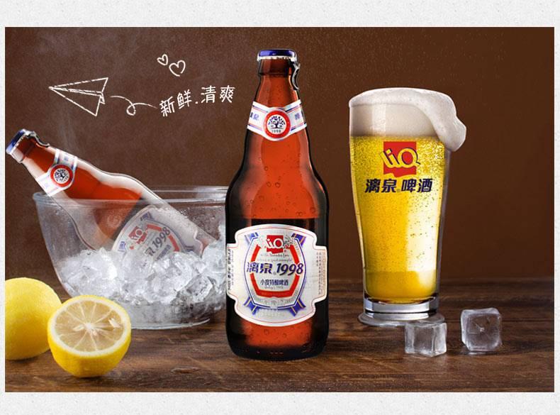 广西漓泉啤酒1998总代理-成为南宁利泉啤酒代理商需要什么条件?-大麦丫-精酿啤酒连锁超市,工厂店平价酒吧免费加盟